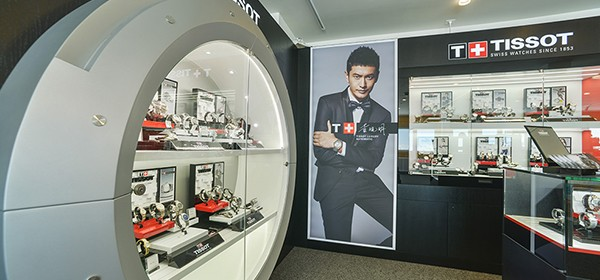 Watch & Souvenir Shop